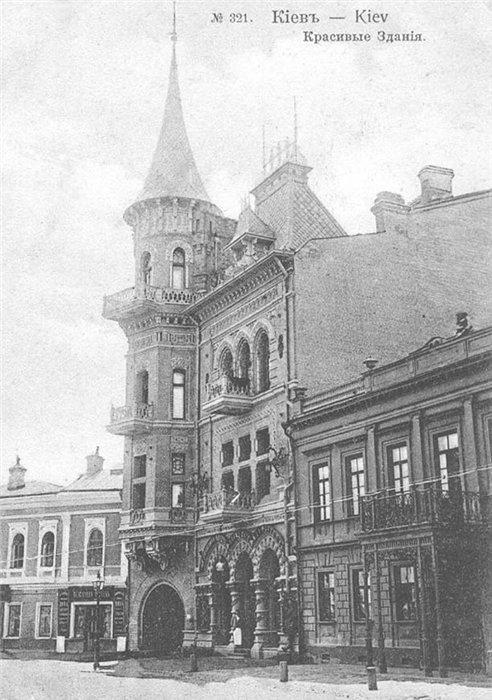 Маєток Максима Штейнгеля поряд з замком лицаря